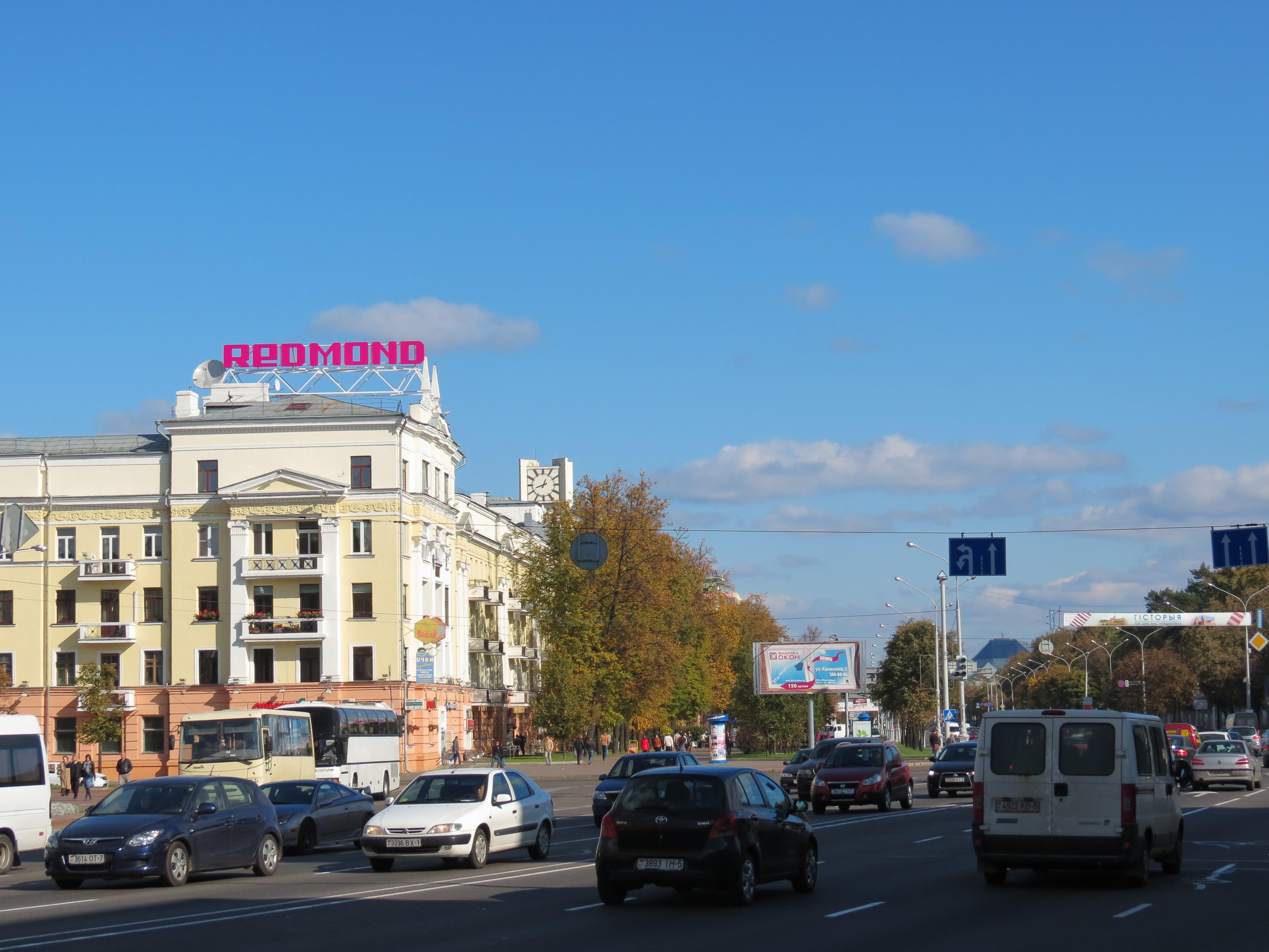 Рекламная установка на крыше здания